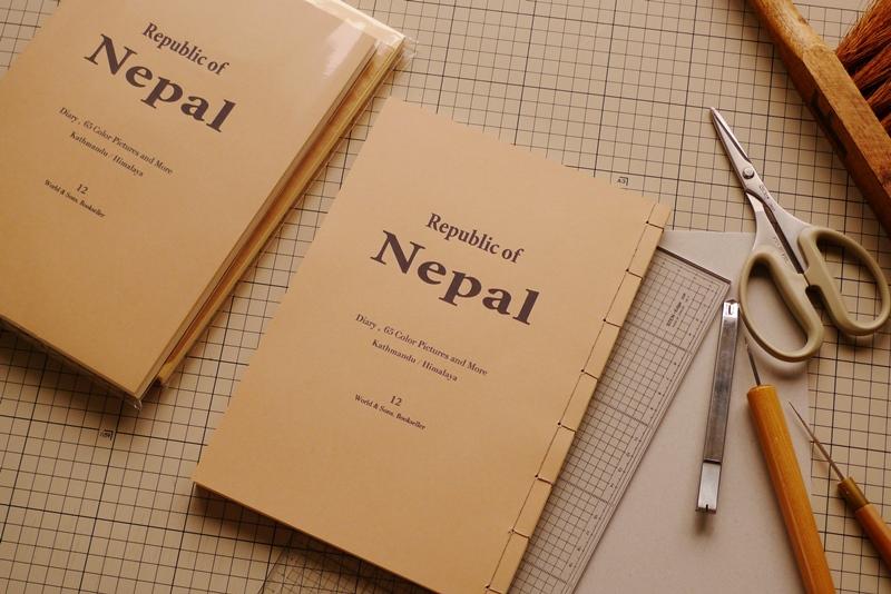 nepal_01